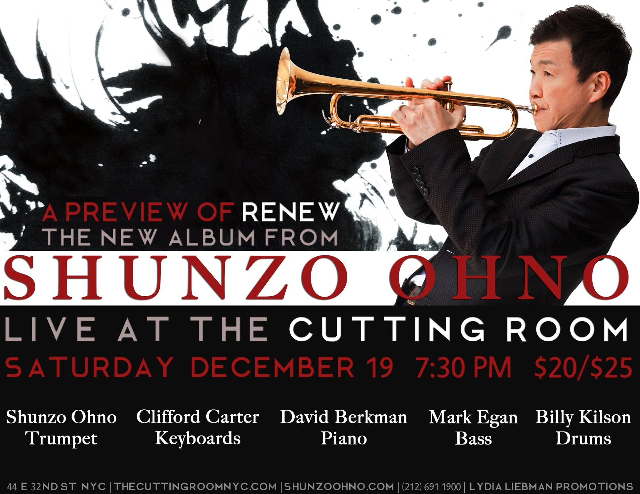 Shunzo Ohno, The Cutting Room, NYC, 12/19/15