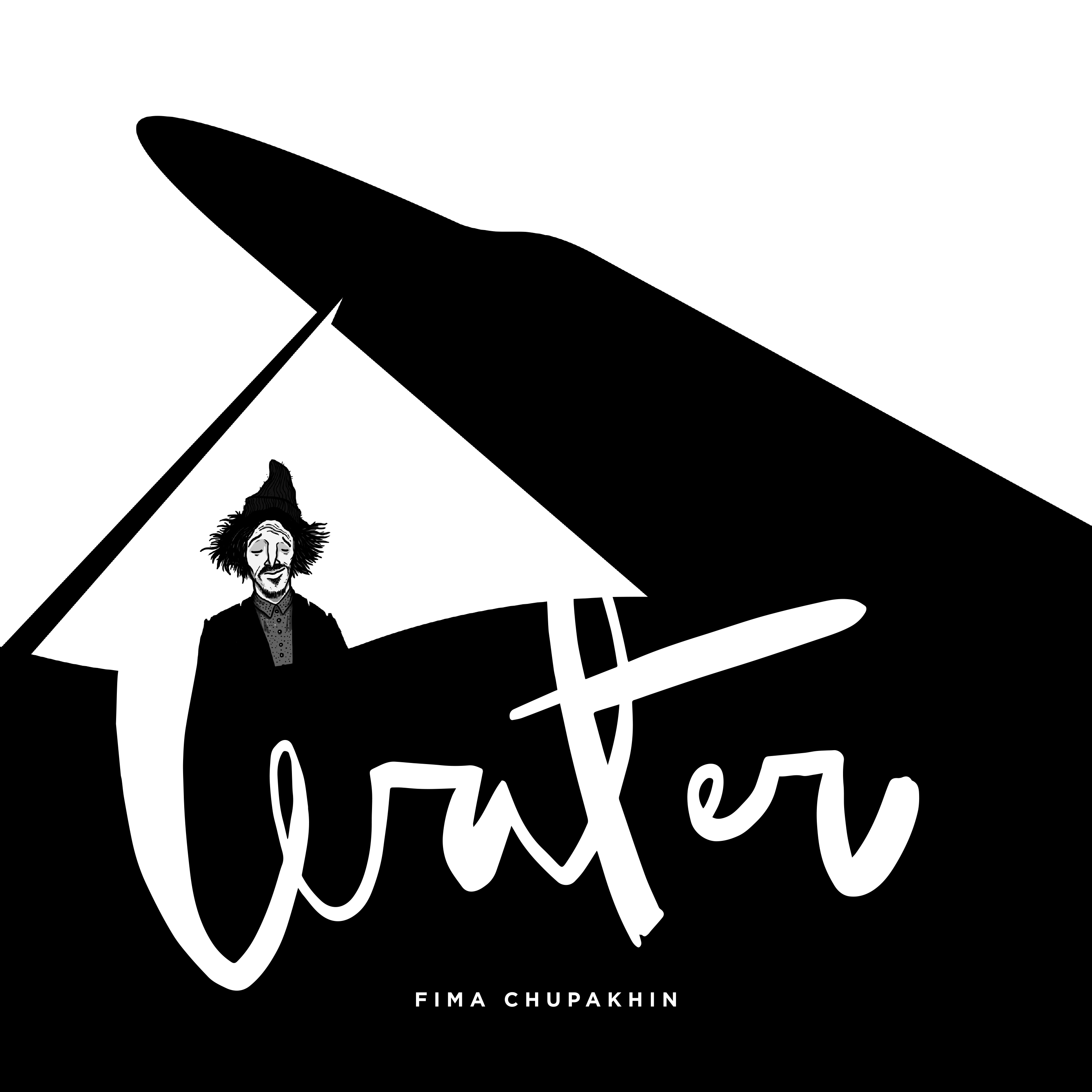 "NEW RELEASE: Fima Chupakhin's Debut ""Water"" Due Out October 8"