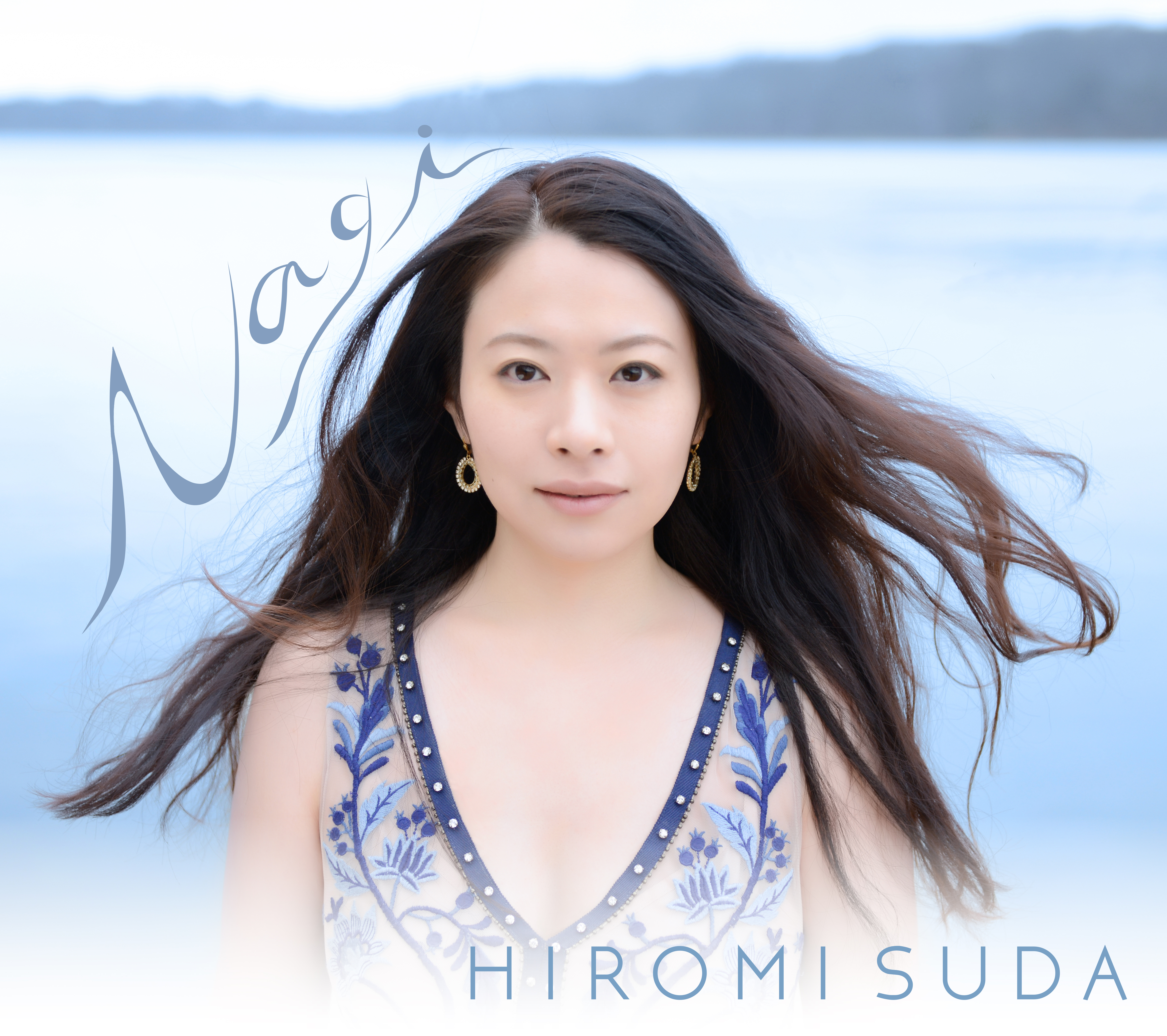 "Hiromi Suda's ""Nagi"" Receives a 3.5 Review from Downbeat"