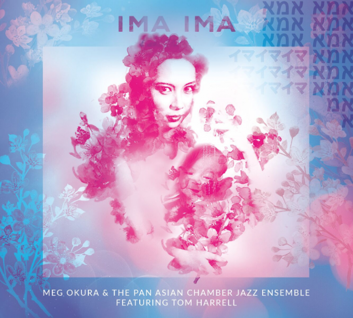 "REVIEW: Audiophile Audition Reviews Meg Okura's ""Ima Ima"""