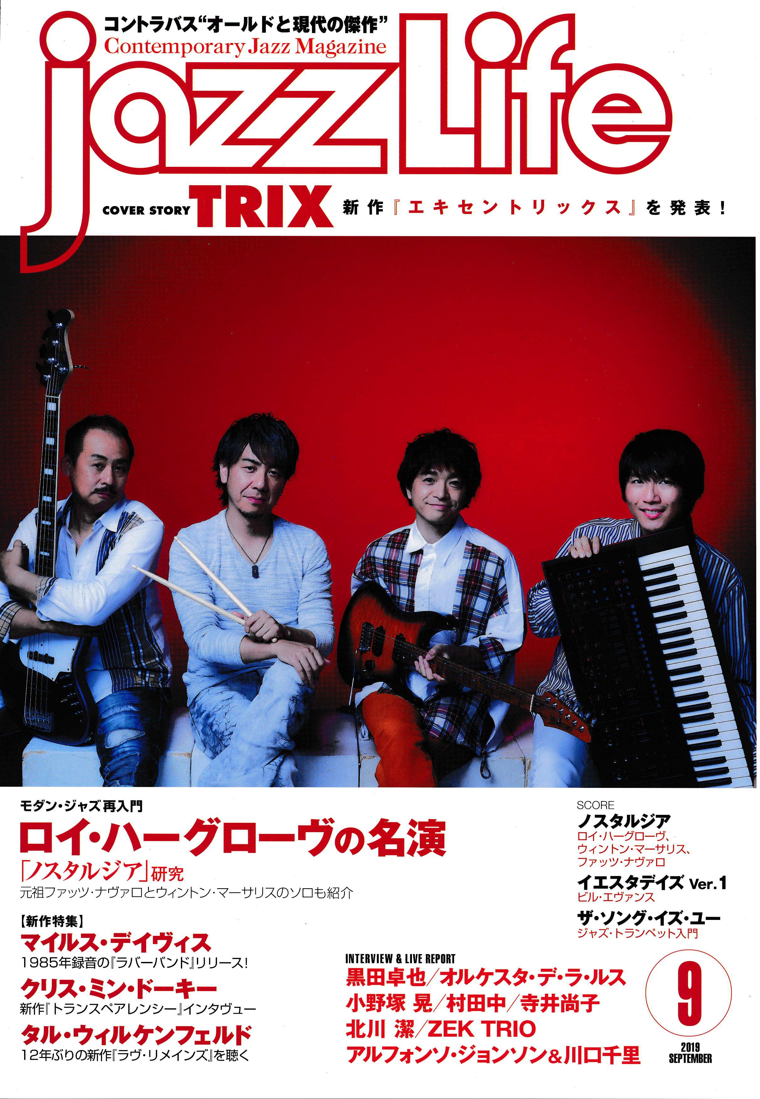 JAZZ LIFE: Japan's Jazz Life Reviews Lauren Desberg's Shows/Clark Gibson/Ralph Peterson