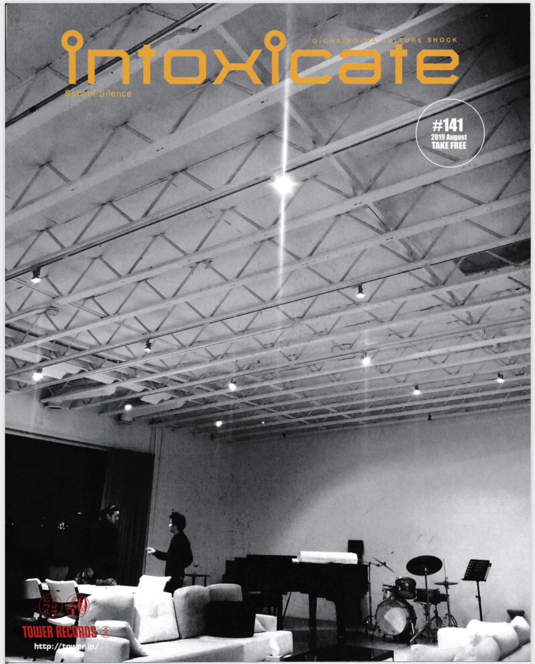 "JAPAN: Brandee Younger's ""Soul Awakening"" Reviewed in Intoxicate Magazine"