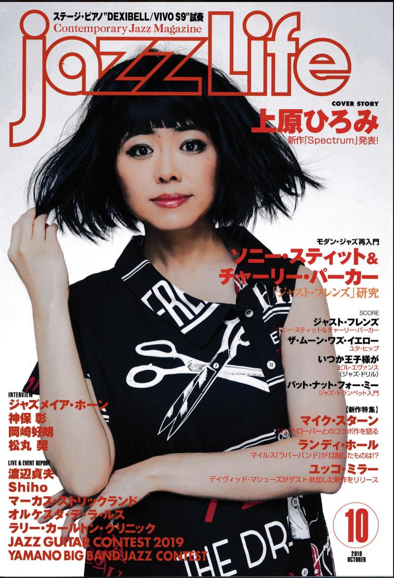 JAPAN: Vanessa Rubin, Roxy Coss and Jeff Coffin in Jazz Life Magazine