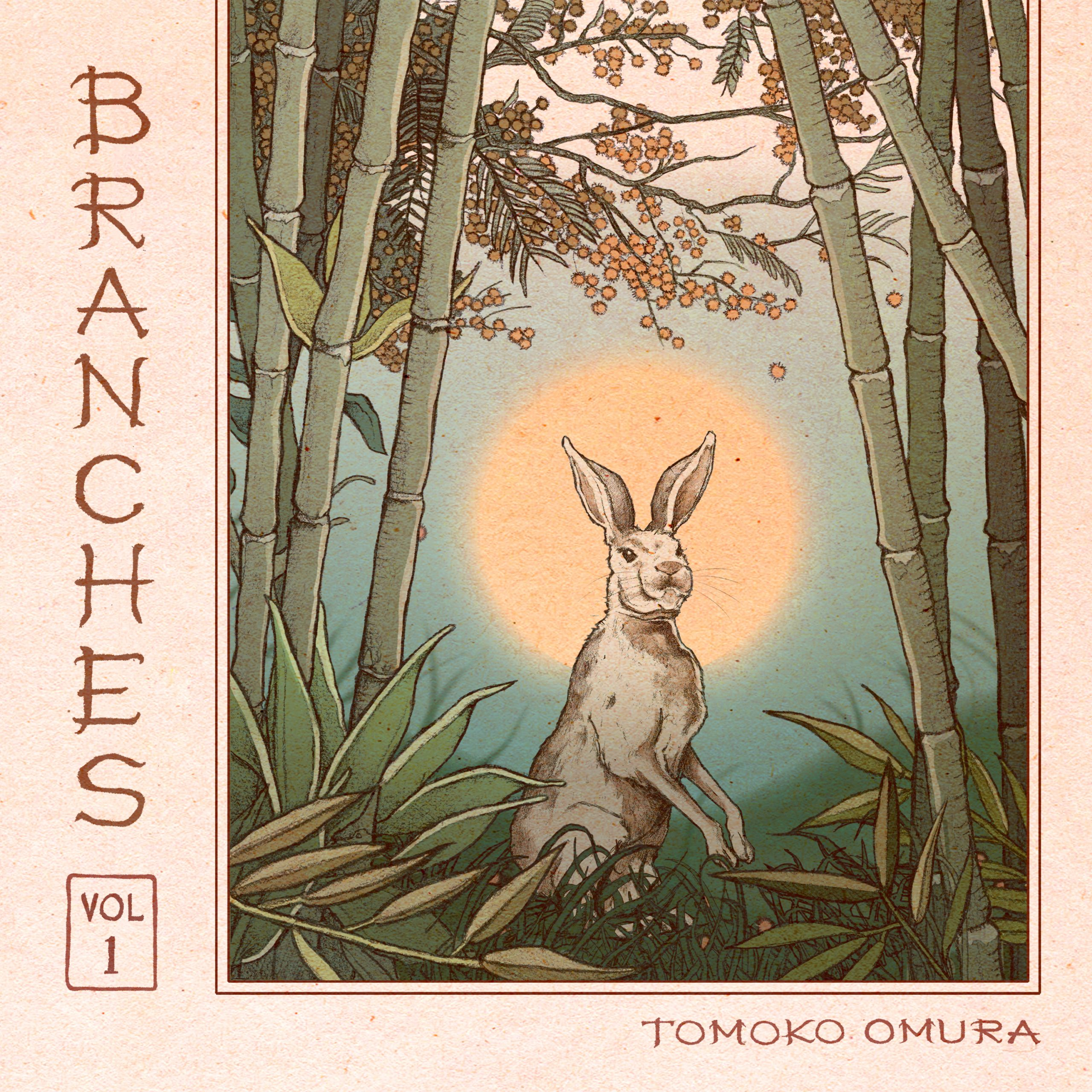 "THE WEEK IN JAZZ: Tomoko Omura  "" Branches Vol.1″ Featured on JAZZIZ"