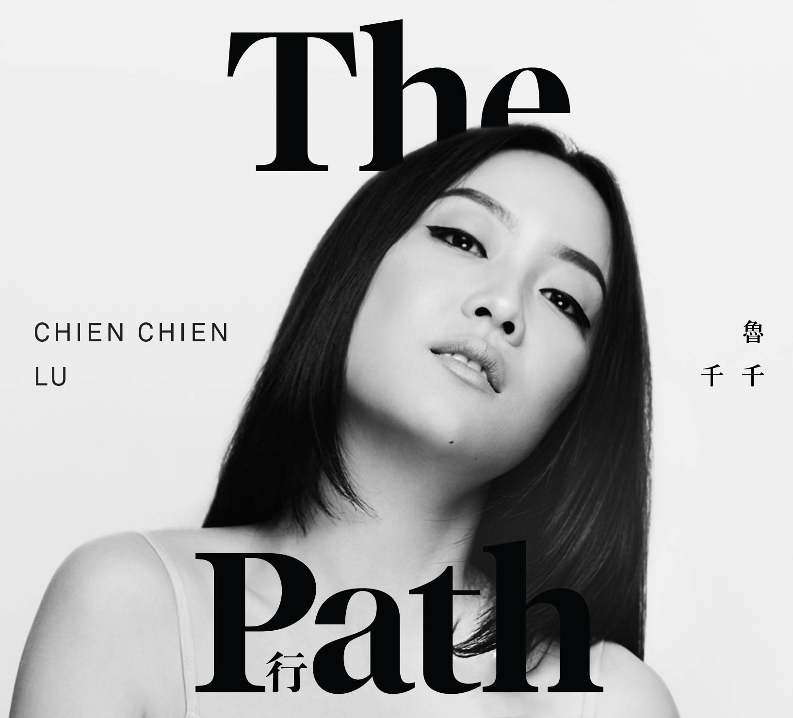 NEW RELEASE: Chien Chien Lu's Debut THE PATH due out September 23, 2020