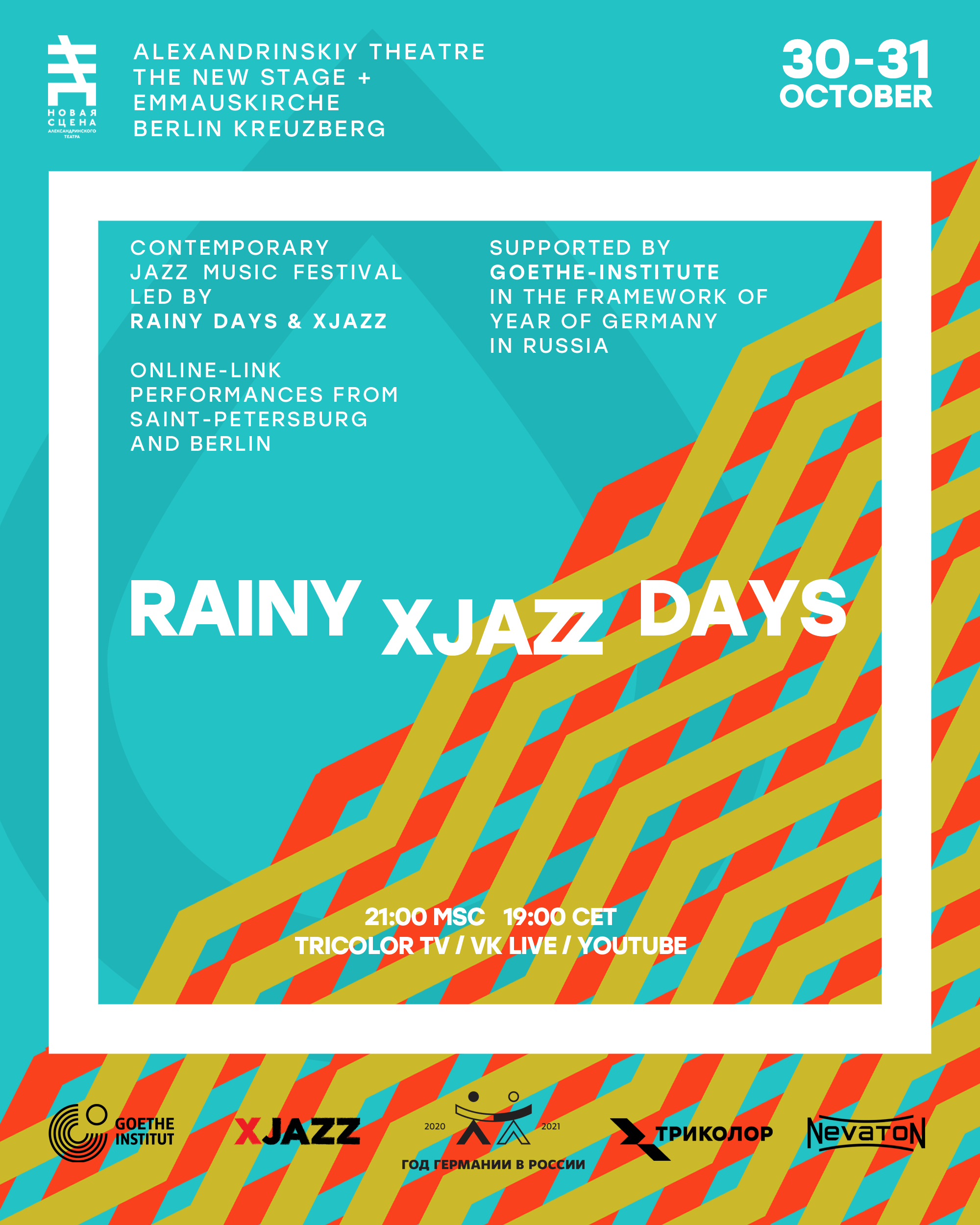 RAINY XJAZZ DAYS: 2-Day Virtual Festival LIVE from Germany & Russia (Oct 30-31)