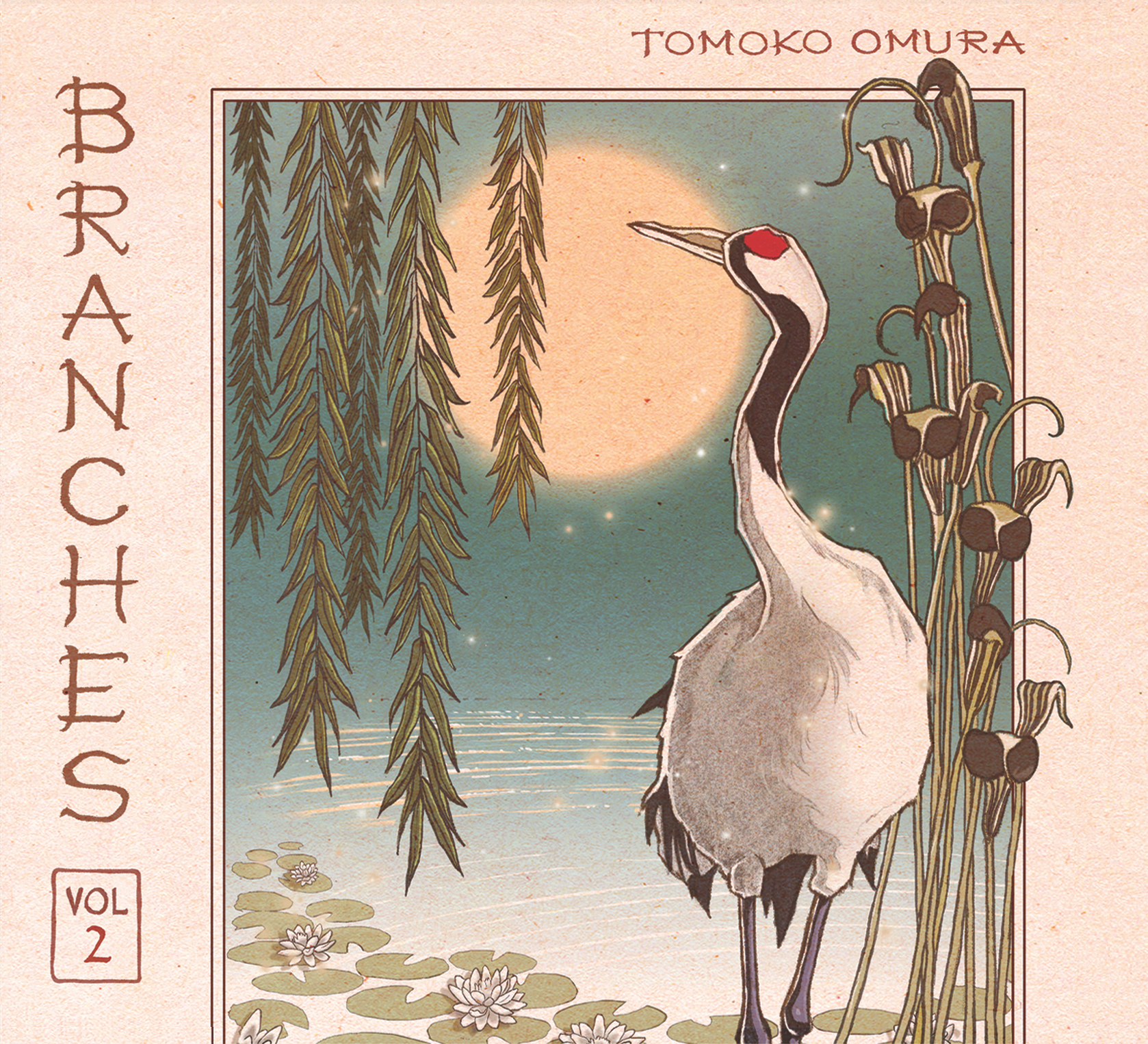 NEW RELEASE: Tomoko Omura's 'BRANCHES VOL. 2' out June 18th, 2021 via Outside in Music