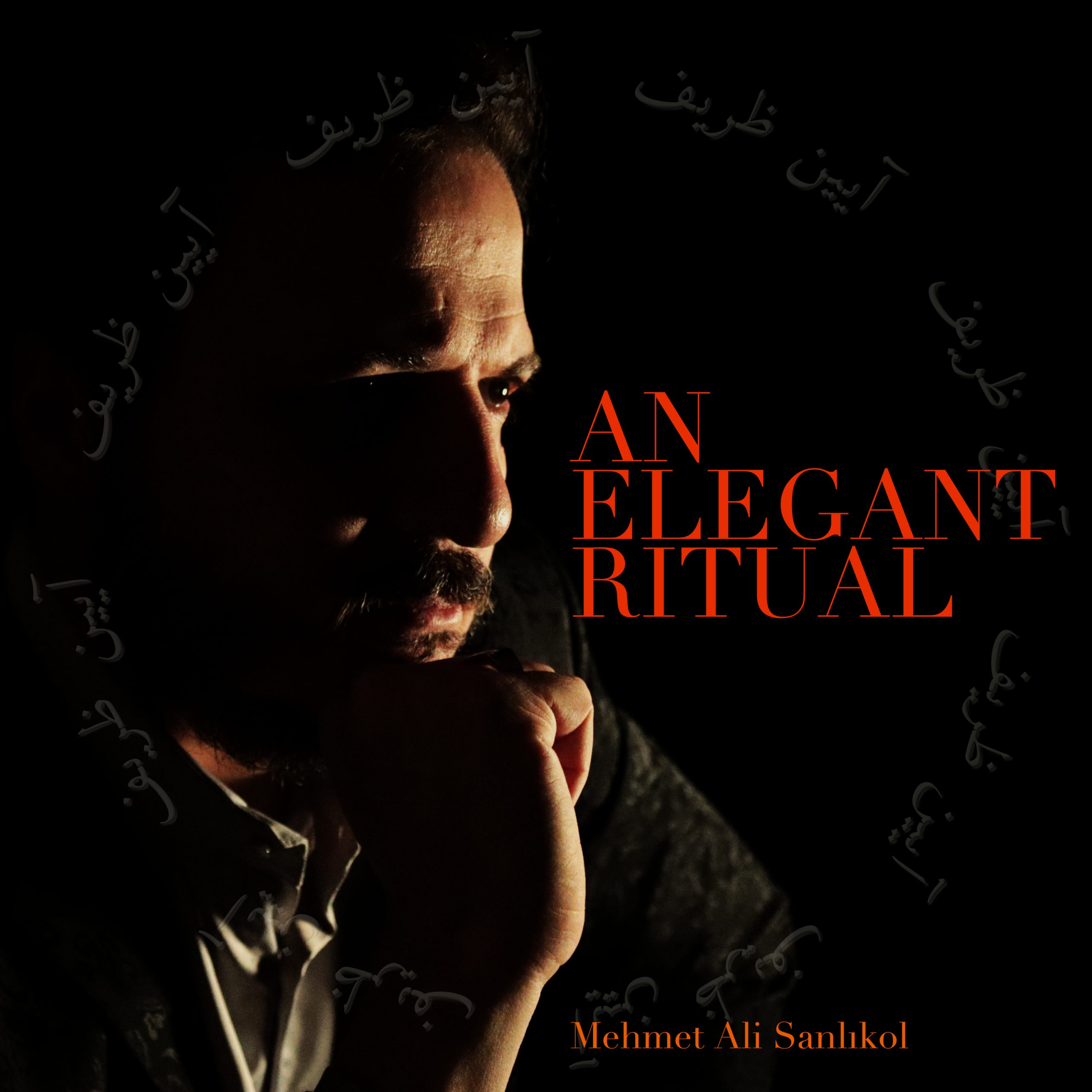 PODCAST: Mehmet Ali Sanlikol Discusses New Album 'An Elegant Ritual' – WBUR Radio Boston